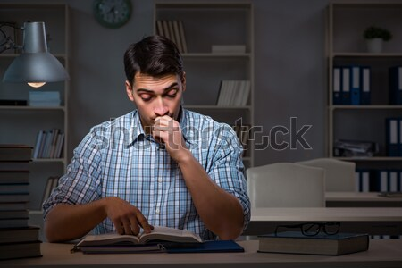 Businessman staying late in office for drugs Stock photo © Elnur