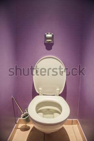 Toilettes siège modernes chambre design maison Photo stock © Elnur