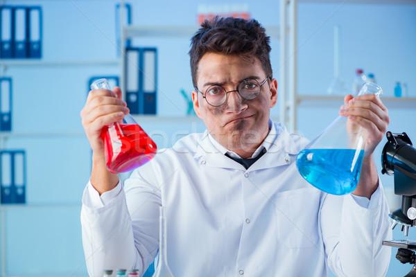 смешные ума химик рабочих лаборатория книгах Сток-фото © Elnur