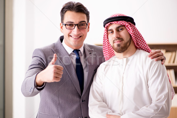 Diverse business concept with arab businessman Stock photo © Elnur