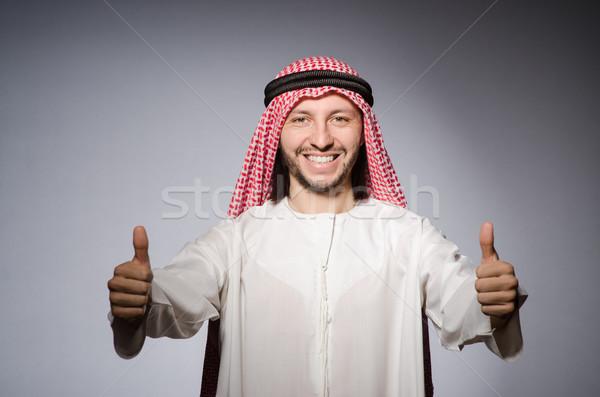 Arab man in diversity concept Stock photo © Elnur