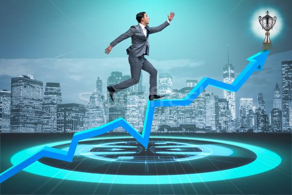 ビジネスマン を実行して 賞 カップ トロフィー ビジネス ストックフォト © Elnur