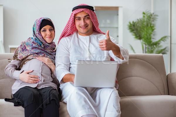 Fiatal arab muszlim család terhes feleség Stock fotó © Elnur