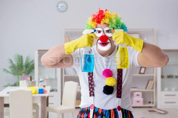 смешные клоуна очистки домой вечеринка весело Сток-фото © Elnur