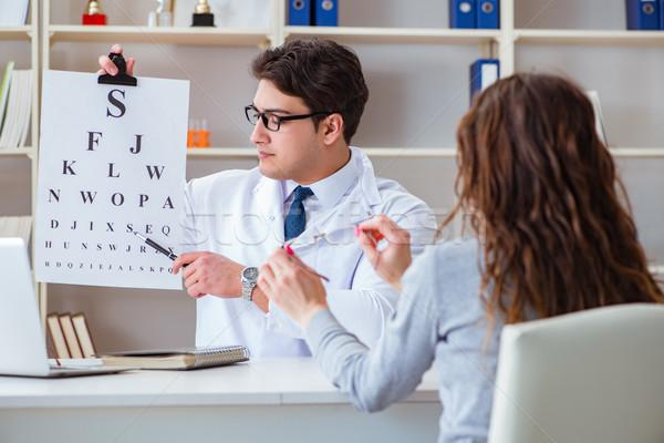 Médecin opticien lettre graphique vérifier Photo stock © Elnur
