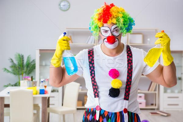 смешные клоуна очистки домой вечеринка счастливым Сток-фото © Elnur