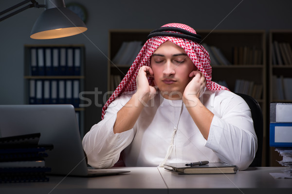Arab imprenditore lavoro tardi ufficio business Foto d'archivio © Elnur