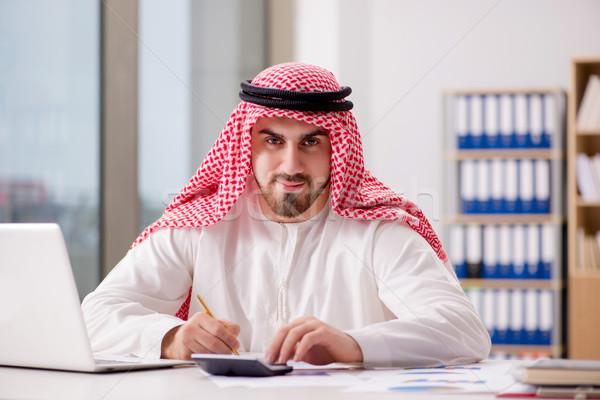 Arab imprenditore lavoro computer portatile business carta Foto d'archivio © Elnur