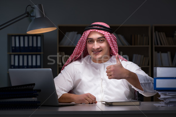 The arab businessman working late in office Stock photo © Elnur