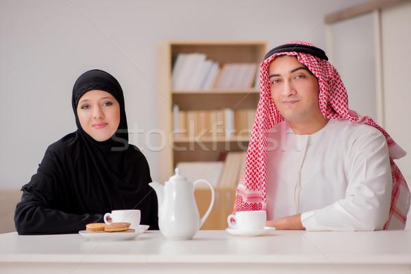 Stock photo: Pair of arab man and woman