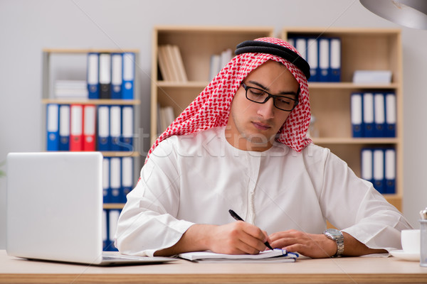 Arab businessman working in the office Stock photo © Elnur
