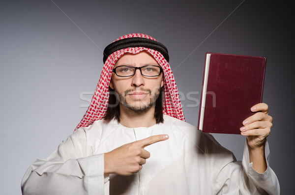 Stock photo: Arab man with book in diversity concept