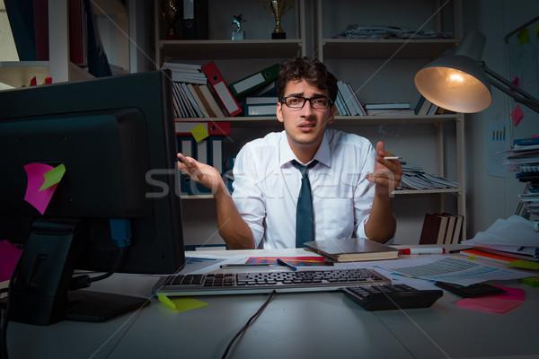 男 ビジネスマン 作業 遅い オフィス ビジネス ストックフォト © Elnur