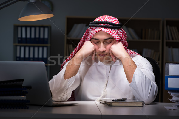 Arab businessman working late in office Stock photo © Elnur