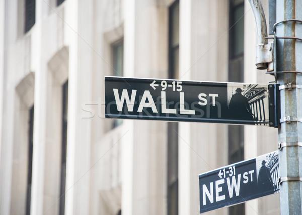 Teken Wall Street business geld stad stedelijke Stockfoto © Elnur