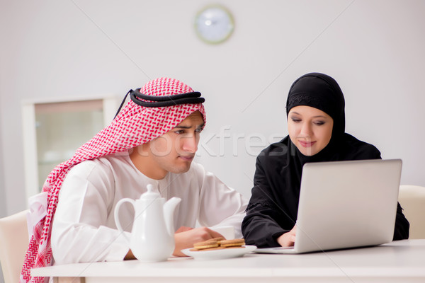 Stock photo: Pair of arab man and woman
