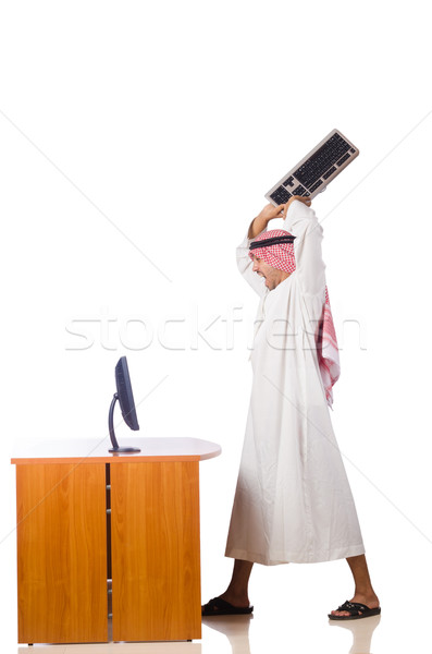Arab man working in the office Stock photo © Elnur