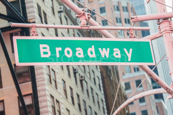 Jelzőtábla Broadway fényes nap felirat utazás Stock fotó © Elnur