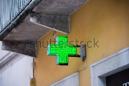 Teken drogist straat teken straat huis gezondheid Stockfoto © Elnur