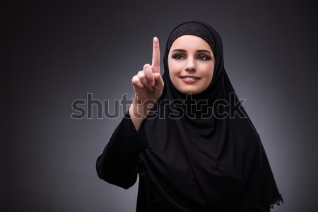 Freira arma curta isolado branco mulher menina Foto stock © Elnur