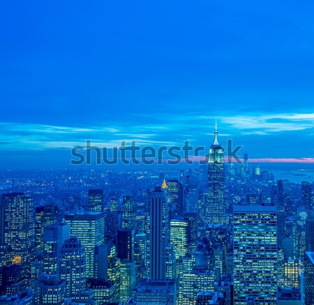 Nuovo dicembre 20 2013 view abbassare Foto d'archivio © Elnur