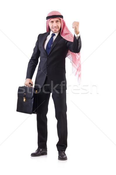 Emiraty człowiek różnorodności działalności biznesmen portret Zdjęcia stock © Elnur