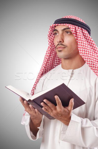 Arab man praying on white Stock photo © Elnur
