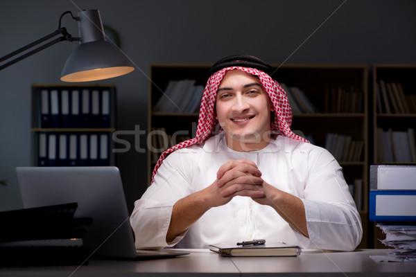 Arab zakenman werken laat kantoor business Stockfoto © Elnur