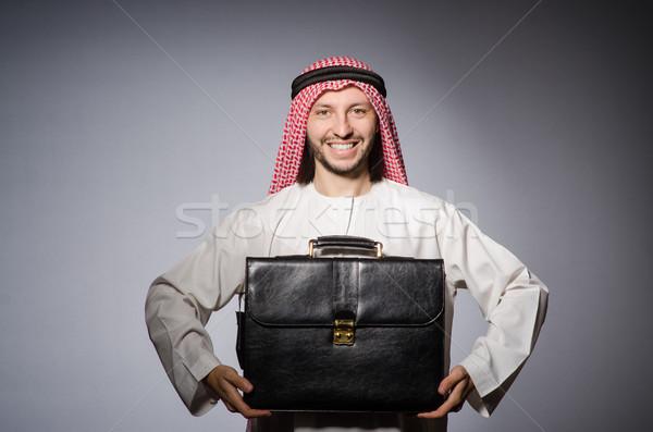 Emiraty człowiek różnorodności działalności biznesmen młodych Zdjęcia stock © Elnur