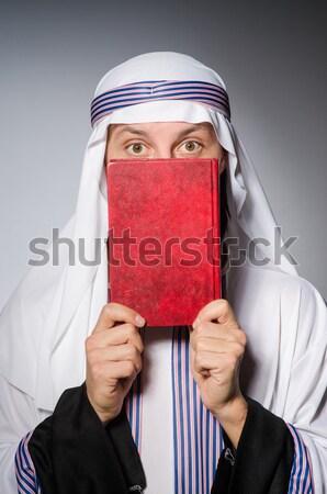 アラブ 男 赤 ダイナマイト 肖像 マスク ストックフォト © Elnur