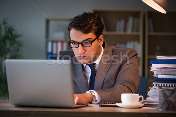 Zakenman kantoor lang man triest grappig Stockfoto © Elnur