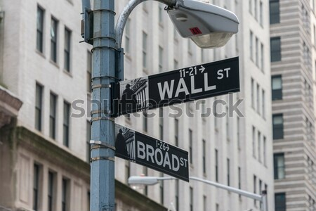 знак Wall Street бизнеса деньги город городского Сток-фото © Elnur