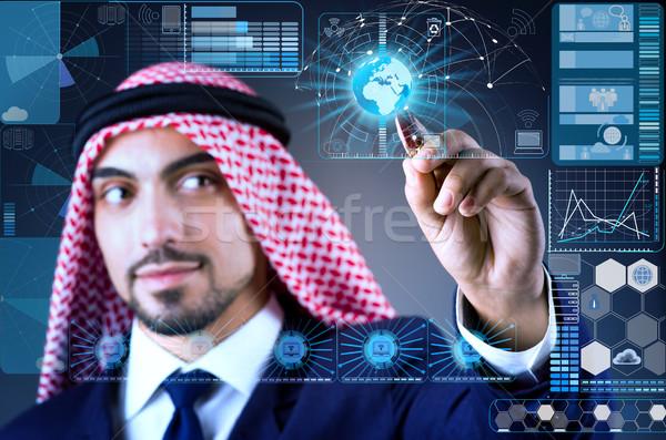 Arabes homme données minière affaires ordinateur Photo stock © Elnur