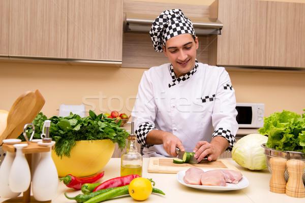 Foto d'archivio: Giovani · chef · lavoro · cucina · felice · seno