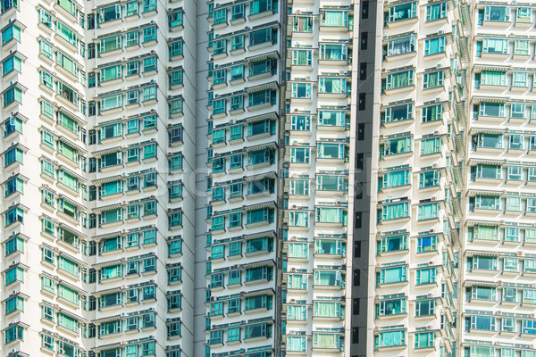 Hign density residential building in Hong Kong Stock photo © Elnur