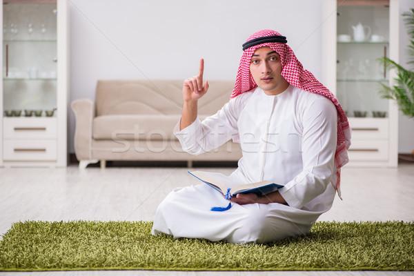 арабских человека молиться домой книга чтение Сток-фото © Elnur