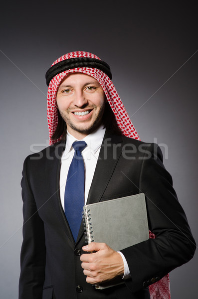 Arab student with book in education concept Stock photo © Elnur