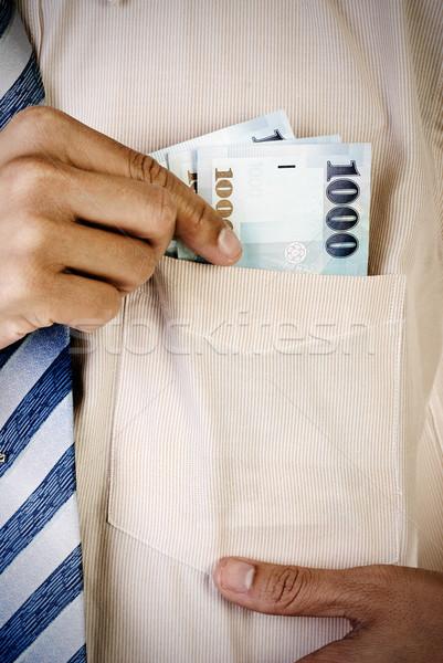 money Stock photo © elwynn