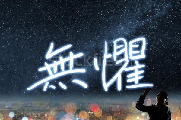 Silhueta asiático mulher de negócios luz desenho chinês Foto stock © elwynn