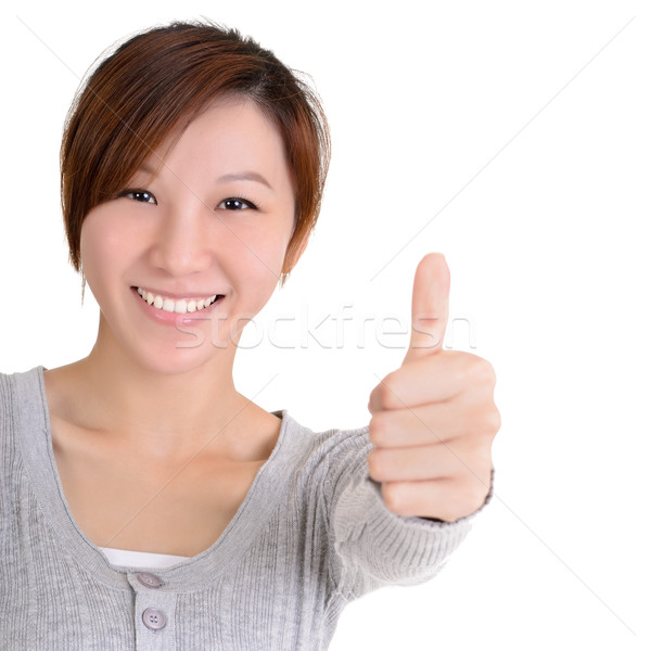 Happy Asian young woman Stock photo © elwynn