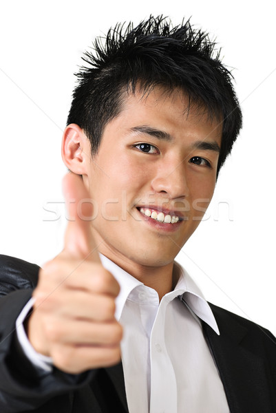 Stock photo: Happy young business man