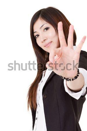 Cool business woman Stock photo © elwynn