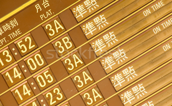 departure timetable of train in Taiwan Stock photo © elwynn