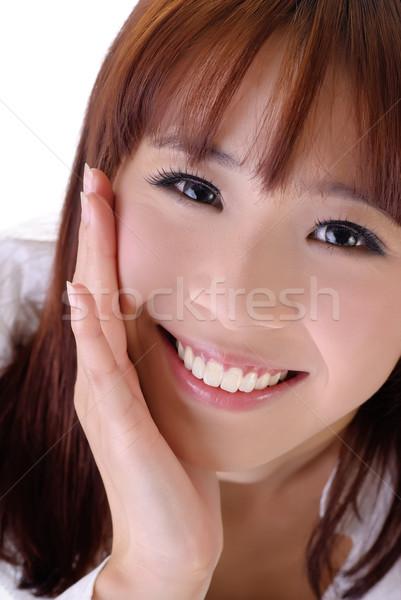 Сток-фото: счастливым · улыбка · портрет · азиатских · деловая · женщина