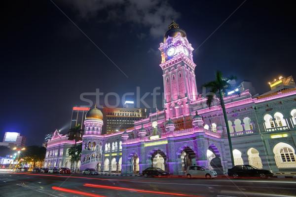 Colorido nocturna de la ciudad famoso mojón edificio Kuala Lumpur Foto stock © elwynn