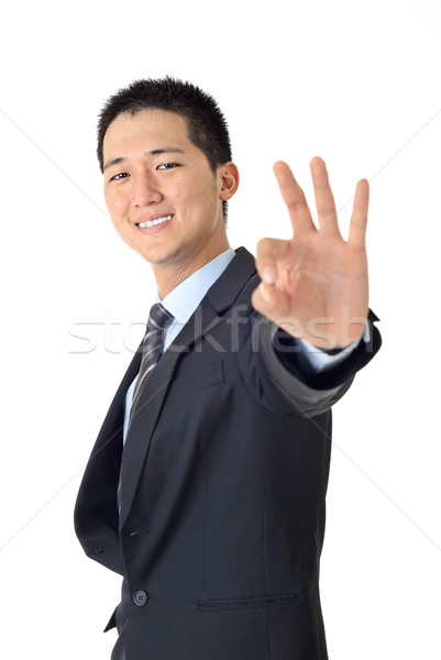Stock photo: smiling young businessman