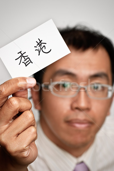 businessman travel Stock photo © elwynn