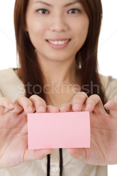blank card Stock photo © elwynn