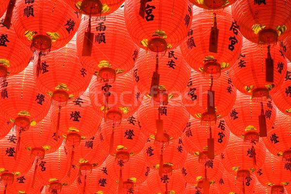 red and beautiful Chinese lantern Stock photo © elwynn