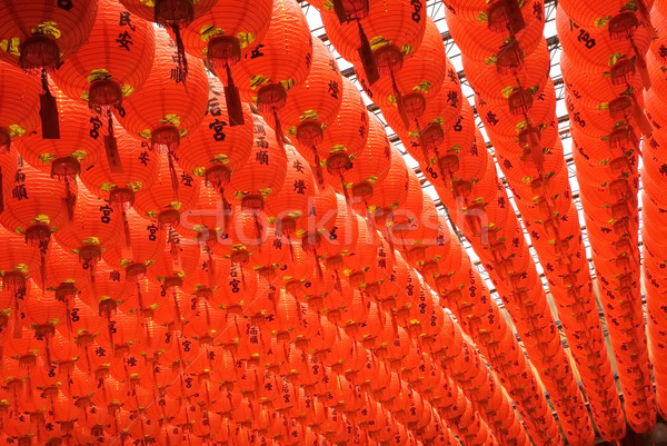 red and beautiful Chinese lantern Stock photo © elwynn